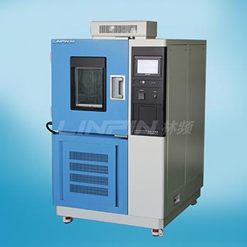 霉菌试验机