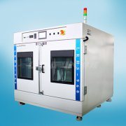 步进式冷凝水试验箱
